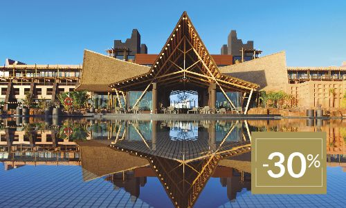 Book until 20 Feb 2020 and enjoy this special winter sale on your next stay in the amazing theme hotel Lopesan Baobab Resort.   Only for reservations through Lopesan.com or call center. Not combinable with other promotions and subject to availability. This offer does not apply to Unique Rooms or Suites.